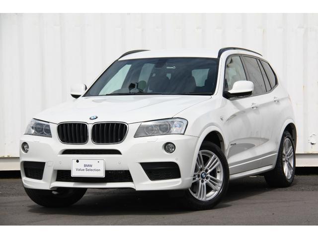 BMW X3 xDrive 20i Mスポーツ トップビューカメラ 禁煙