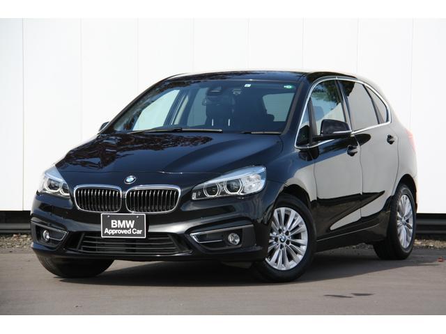 BMW 218dアクティブツアラー ラグジュアリー コンフォートパッケージ ブラックレザー シートヒーター コンフォートアクセス 電動リアゲート HDDナビ バックカメラ 前車衝突被害軽減ブレーキ 歩行者警告 車線逸脱警告 ミュージックコレクション
