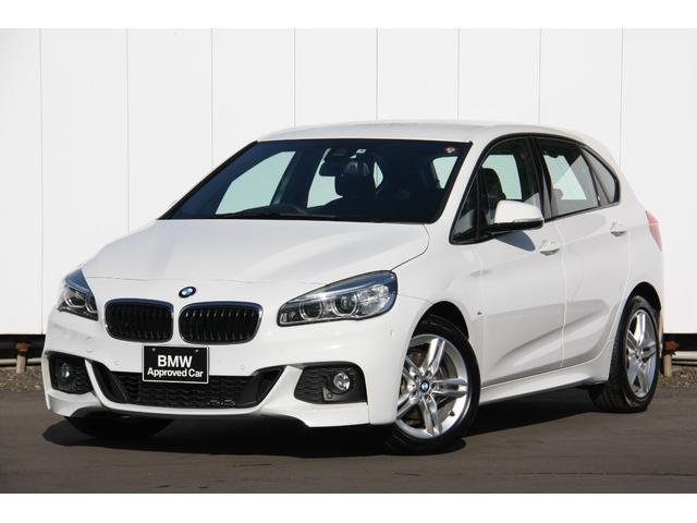 BMW 2シリーズ 218dアクティブツアラー Mスポーツ クリーンディーゼル アルカンタラMスポーツシート パーキングサポート バックカメラ 自動縦列駐車アシスト 衝突被害軽減ブレーキ 車線逸脱警告 歩行者警告  Bluetooth