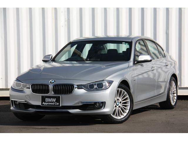BMW 320iラグジュアリー ブラックレザーシート シートヒーター メモリー機能付き電動シート HDDナビ バックカメラ ミュージックコレクション Bluetooth キセノンヘッドライト