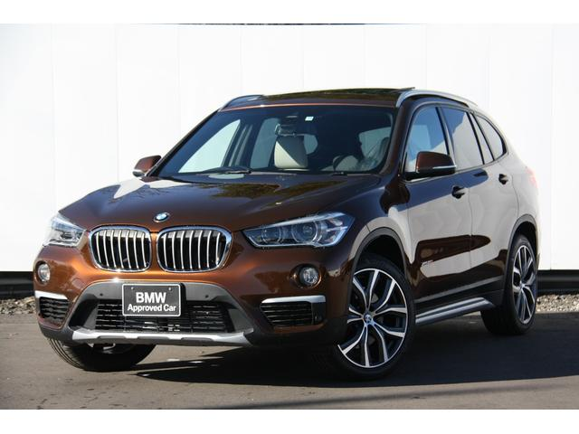 BMW xDrive 20i xライン デビューパッケージ パノラマルーフ オイスターレザーシート シートヒーター 19インチアルミ 自動縦列駐車アシスト 衝突被害軽減ブレーキ 歩行者警告 車線逸脱警告 Bluetooth 電動リアゲート