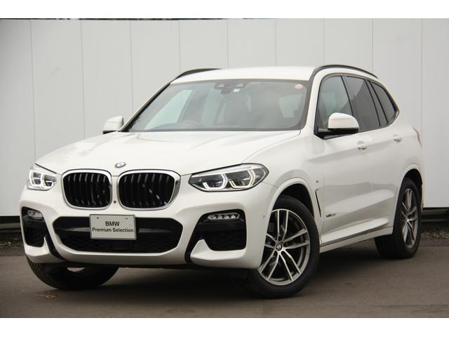 BMW xDrive 20d Mスポーツ クリーンディーゼル タッチパネルナビ バックカメラ アラウンドビューモニター 自動縦列駐車アシスト アクティブクルーズコントロール 衝突被害軽減ブレーキ 歩行者警告 車線逸脱警告