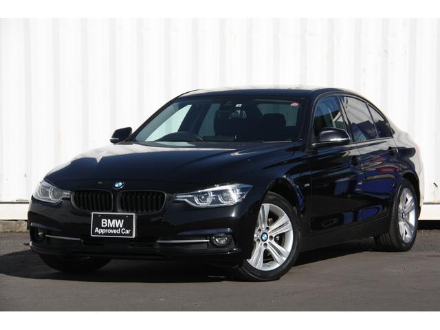 BMW 320d スポーツ 後期モデル LEDヘッドライト アクティブクルーズコントロール 衝突被害軽減ブレーキ 歩行者警告 車線逸脱警告 HDDナビ バックカメラ Bluetooth ミュージックコレクション