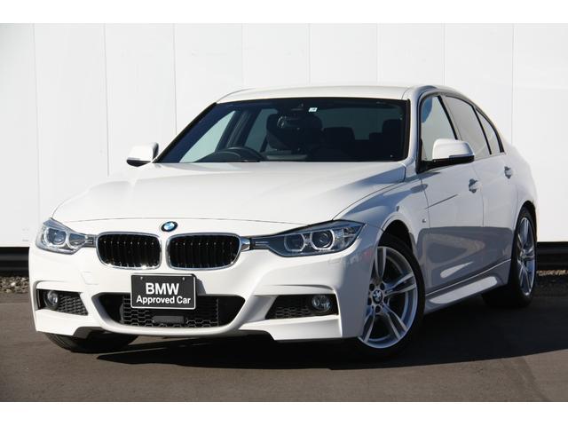 BMW 3シリーズ 320d Mスポーツ クリーンディーゼル アクティブクルーズコントロール 衝突被害軽減ブレーキ 歩行者警告 車線逸脱警告 HDDナビ バックカメラ Bluetooth ミュージックコレクション