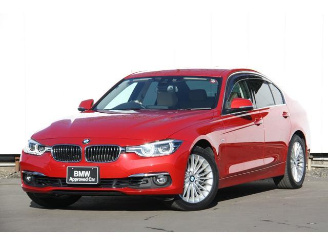 BMW 318i ラグジュアリー 後期モデル LEDヘッドライト 衝突被害軽減ブレーキ 歩行者警告 車線逸脱警告 クルーズコントロール HDDナビ バックカメラ Bluetooth ミュージックコレクション