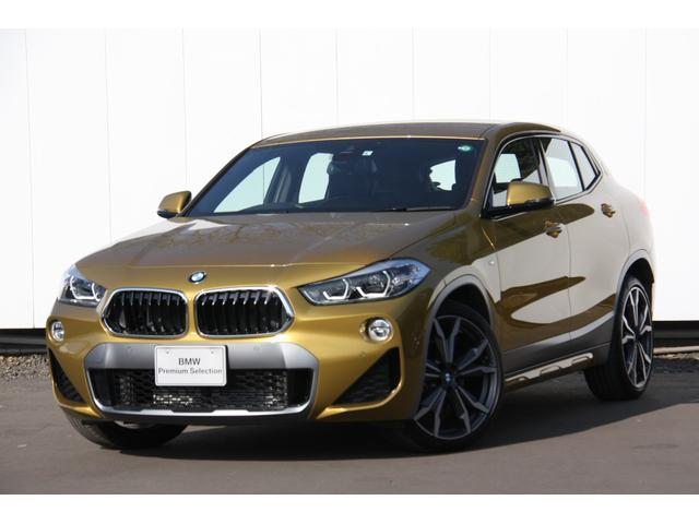 BMW X2 sDrive 18i MスポーツX ハイラインパック アドバンストアクティブセーフティ―パッケージ アクティブクルーズコントロール ヘッドアップディスプレイ