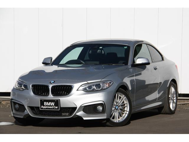 BMW 2シリーズ 220iクーペ Mスポーツ パーキングサポートパッケージ バックカメラ HDDナビ Bluetooth ミュージックコレクション 衝突被害軽減ブレーキ 歩行者警告 車線逸脱警告