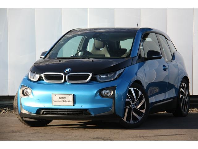 BMW スイート レンジ・エクステンダー装備車 ブラウンレザー ハーマンカードンHiFiスピーカー シートヒーター アクティブクルーズコントロール 衝突被害軽減ブレーキ 歩行者警告 Bluetooth