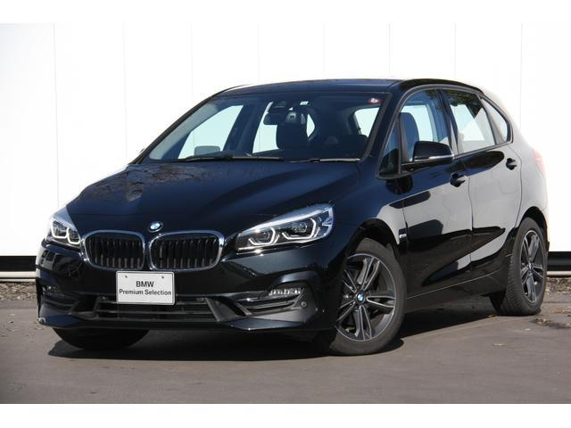BMW 218dアクティブツアラー スポーツ 後期 アドバンストアクティブセーフティ―P ヘッドアップディスプレイ アクティブクルーズコントロール コンフォートアクセス 電動リアゲート バックカメラ