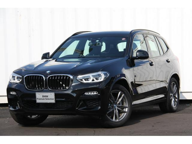 BMW xDrive 20d Mスポーツ クリーンディーゼル Mスポーツ ヘッドアップディスプレイ シートヒーター 衝突被害軽減ブレーキ 歩行者警告 車線逸脱警告