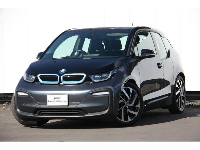 BMW アトリエ レンジ・エクステンダー装備車 アクティブクルーズコントロール 衝突被害軽減ブレーキ 歩行者警告 HDDナビ バックカメラ シートヒーター Bluetooth ミュージックコレクション