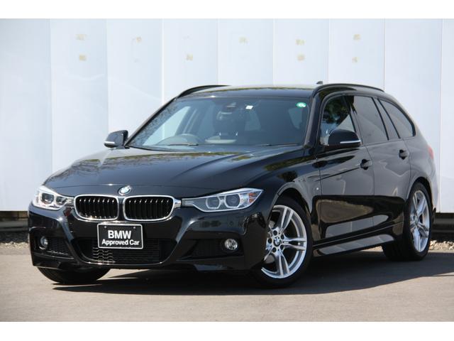 BMW 3シリーズ 320iツーリング Mスポーツパッケージ Mスポーツ HDDナビ バックカメラ 禁煙車 クルーズコントロール 衝突被害軽減ブレーキ 歩行者警告 車線逸脱警告 Bluetooth ミュージックコレクション