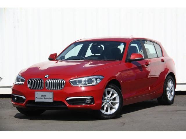 BMW 118d スタイル 後期 ホワイトハーフレザー タッチパネルナビ  バックカメラ 自動縦列駐車アシスト 歩行者警告 車線逸脱警告 衝突被害軽減ブレーキ Bluetooth