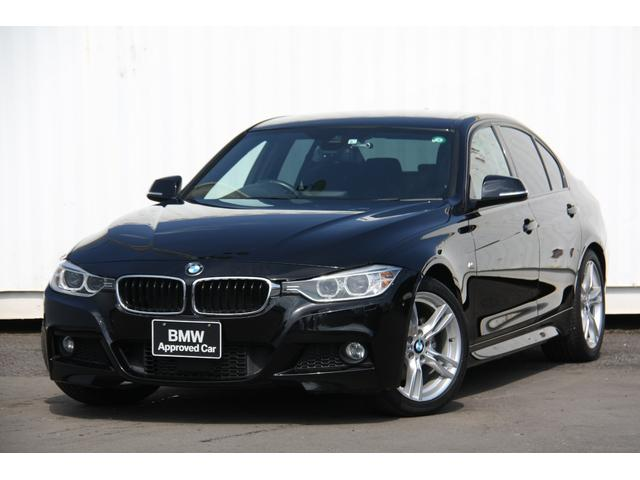 BMW 320d Mスポーツ アクティブクルーズコントロール インテリジェントセーフティ― 衝突被害軽ブレーキ      歩行者警告 HDDナビ