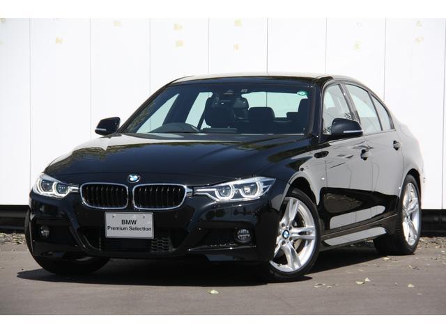 BMW 320i Mスポーツ 後期最終モデル Mスポーツ LEDヘッドライト ブラックザーシート タッチパネルナビ アクティブクルーズコントロール インテリジェントセーフティー Bluetooth ミュージックコレクション 禁煙車