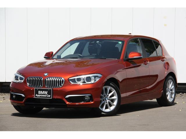 BMW 1シリーズ  後期モデル Style アクティブクルーズコントロール タッチパネルナビ シートヒーター バックカメラ 自動縦列駐車アシスト コンフォートアクセス インテリジェントセーフティ―