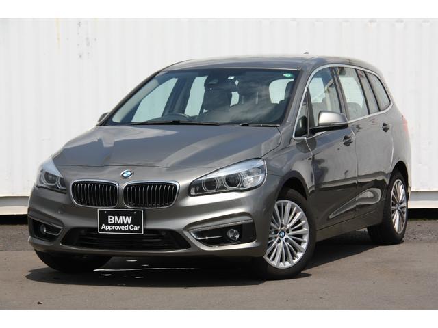 BMW 2シリーズ 218iグランツアラー ラグジュアリー Luxury ベージュレザー内装 シートヒーター インテリジェントセーフティー 衝突警告 歩行者警告 車線逸脱警告 Bluetooth ミュージックコレクション