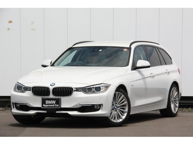 BMW 335iツーリング ラグジュアリー 3.0リッター直列6気筒ツインパワーターボ ベージュレザー内装 アクティブクルーズコントロール ヘッドアップディスプレイ  インテリジェントセーフティー 車線逸脱警告 衝突被害軽減ブレーキ
