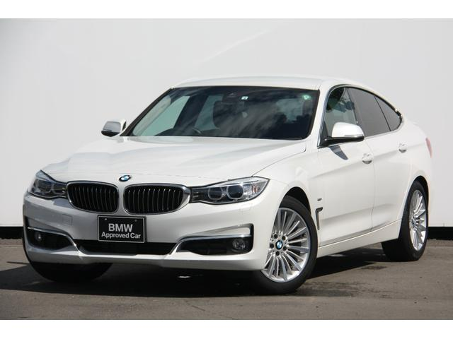 BMW 3シリーズ 320iグランツーリスモ ラグジュアリー Luxury アクティブクルーズコントロール 衝突被害軽減ブレーキ 車線逸脱警告 歩行者警告 HDDナビ バックカメラ 社外地デジチューナー ブラックレザー シートヒーター