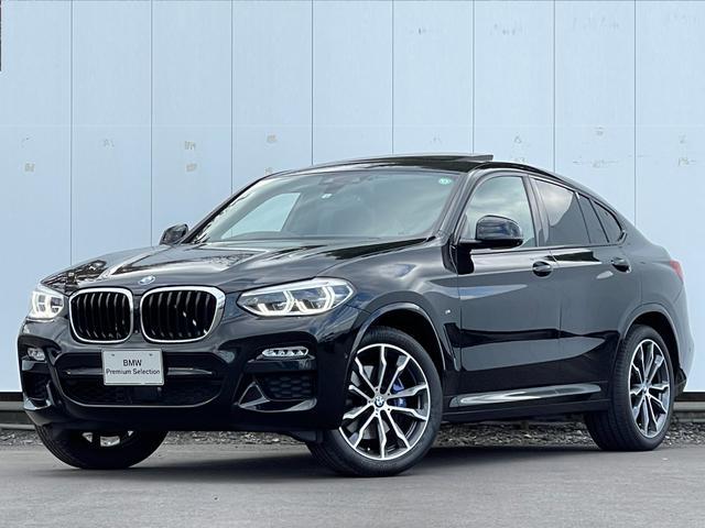 BMW xDrive 30i Mスポーツ Mスポーツ セレクトパッケージ パノラマサンルーフ 全席シートヒーター イノベーションパッケージ ジャスチャーコントロール ブラックレザー 20インチアルミ ハーマンカードンHiFiスピーカー