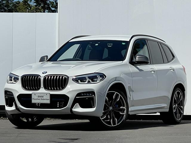 BMW X3 M40d 直列6気筒ディーゼルターボ326馬力(カタログ値) 21インチアルミ コニャックレザー内装 ナビ アラウンドビューカメラ アクティブクルーズコントロール インテリジェントセーフティー
