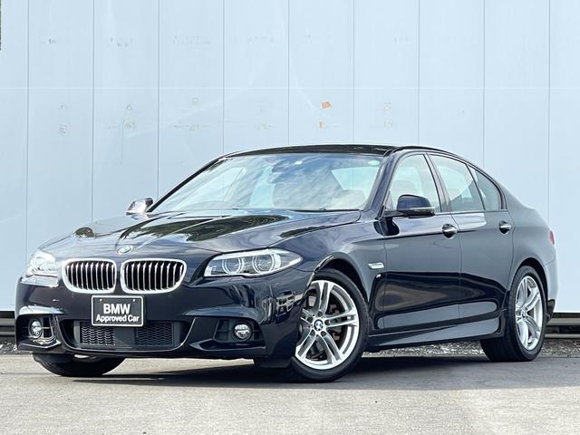 BMW 528i Mスポーツ 後期モデル Mスポーツ 245馬力(カタログ値) マルチディスプレイメーター アクティブクルーズコントロール ブラックレザー