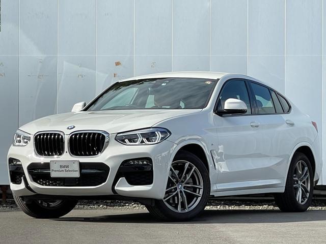 BMW xDrive 20d Mスポーツ ライブコクピット コニャックレザー