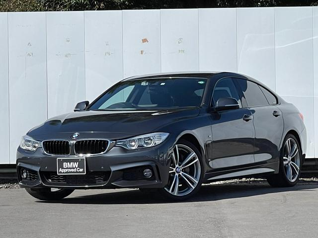 BMW 4シリーズ 435iグランクーペ Mスポーツ 3.0リッターツインパワーターボエンジン Harman Kardon HiFiスピーカー アダプティブLEDヘッドライト ヘッドアップディスプレイ アラウンドビューカメラ 19インチアルミ