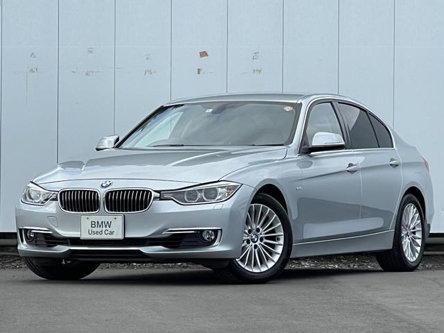 BMW 320iラグジュアリー Luxury ブラックレザー シートヒーター ウッドパネル HDDナビバックカメラ Bluetooth ミュージックコレクション 禁煙車