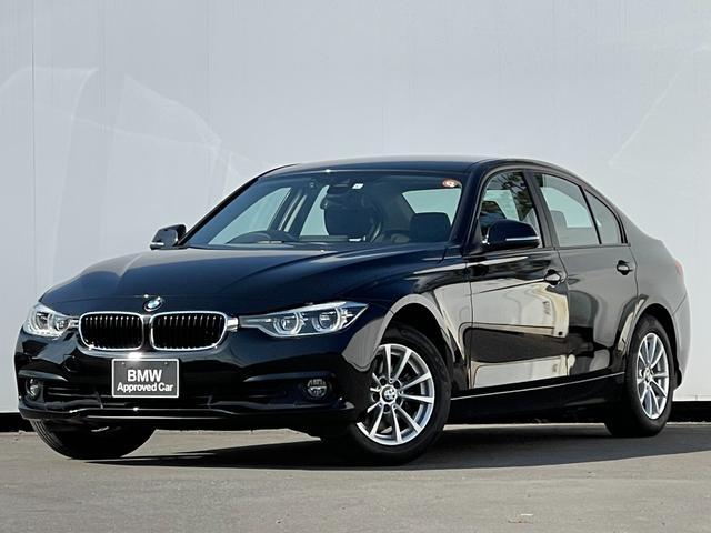 BMW 318i 後期モデル LEDヘッドライト 車線逸脱警告 歩行者警告 レーンチェンジウォーニング クルーズコントロール HDDナビ バックカメラ Bluetooth ミュージックコレクション