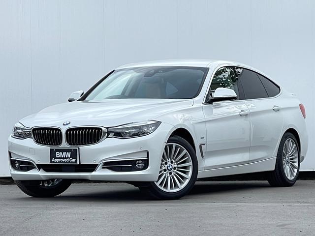BMW 320iグランツーリスモ ラグジュアリー 後期モデル LEDヘッドライト ベージュ革 シートヒーター アラウンドビューカメラ アクティブクルーズコントロール インテリジェントセーフティー 電動リアゲート 地デジチューナー