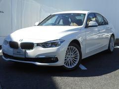 BMW330eラグジュアリー 弊社デモカ 禁煙車 ドライブアシスト