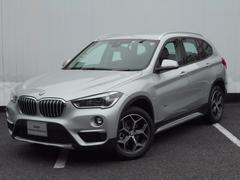 BMW X1xDrive 18d xライン 弊社デモカー 禁煙車 LED