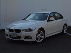 BMW318i Mスポーツ 弊社デモカー 禁煙車 ドライブアシスト