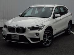 BMW X1xDrive 20i xライン ハイラインパッケージ DC