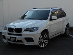 BMW X5 Mベースグレード ガラスSR 黒レザー 地デジ トップビュー