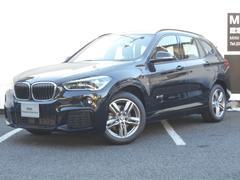 BMW X1sDrive 18i Mスポーツ DC 禁煙 コンフォートP
