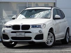 BMW X3xドライブ20Mスポサンルーフ外ドラレコ地デジナビ半革1オナ