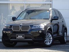 BMW X3X320dハイライン黒革ウッドTVキャンセラ純正ナビBカメラ