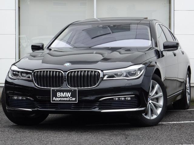 BMW 740i プラスパッケージ 黒革 SR 1オーナー 禁煙