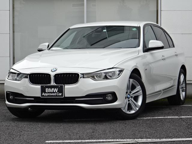 BMW 3シリーズ 320i スポーツ 17インチアルミ LEDヘッドライト アクティブクルーズコントロール HDDナビゲーション バックカメラ リヤセンサー ミラー内蔵ETC2.0タイプ USB コンフォート 電動シート ワンオーナー禁煙