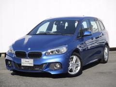 BMW218iグランツアラー Mスポーツ アクティブクルーズC