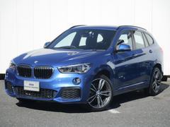 BMW X1sDrive 18i Mスポーツ アクティブクルーズ19AW