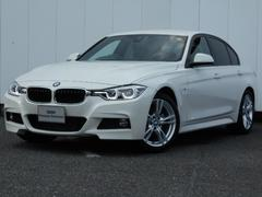 BMW318i Mスポーツ LEDライト ドライブアシスト ETC