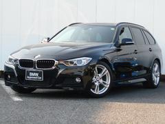 BMW320dツーリング Mスポーツ ストレージP リヤカメラ
