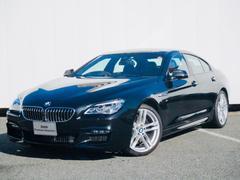 BMW640iグランクーペ Mスポーツ ハイライン