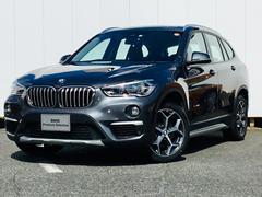 BMW X1xDrive 18d コンフォートP ドライブアシスト