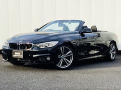 BMW435iカブリオレ Mスポーツ 禁煙車 黒レザー LED