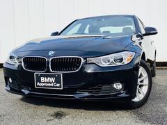 BMW320i 禁煙車 純正HDDナビ リヤカメラ ETC