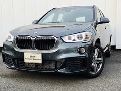 BMW X1xDrive 18d Mスポーツ 弊社DC コンフォートP